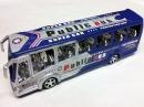 K1620 - Autobuz frictiune