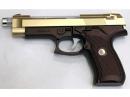 K2323 - Pistol muzical cu baterii