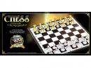 K2658 - Joc sah magnetic